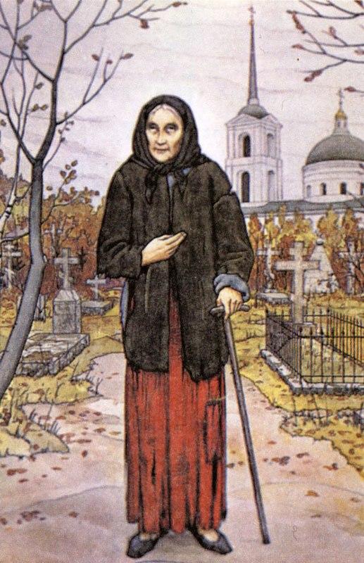 Молитвы к ксения петербуржская